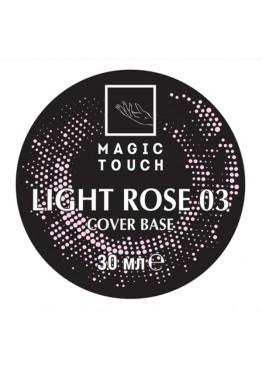 Гель лак Magic Touch  FRENCH BASE/ RUBBER 03 LIGHT ROSE (30мл.) Гель-лаки