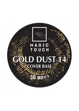 Гель лак Magic Touch  FRENCH BASE/ RUBBER 14 GOLD DUST (30мл.) Гель-лаки