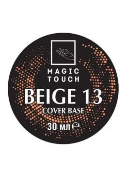 Гель лак Magic Touch  FRENCH BASE/ RUBBER 13 BEIGE (30мл.) Гель-лаки
