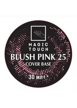 Гель лак Magic Touch  FRENCH BASE/ RUBBER 25 BLUSH PINK (30мл.) Гель-лаки