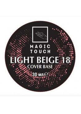 Гель лак Magic Touch  FRENCH BASE/ RUBBER 18 LIGHT BEIGE (30мл.)