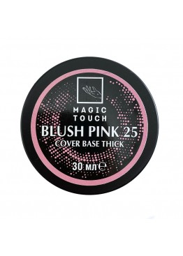 Гель лак Magic Touch  FRENCH BASE/ RUBBER THICK 25 BLUSH PINK (30мл.)