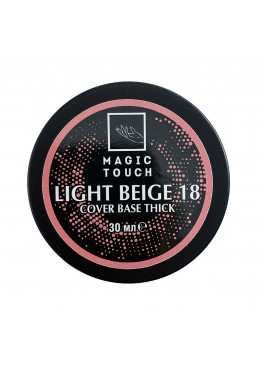Гель лак Magic Touch  FRENCH BASE/ RUBBER THICK 18 LIGHT BEIGE (30мл.)