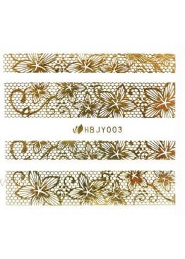 Наклейки 3D HBJY Кружево золотое 003